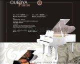 歐爾雅OUERYA-OA170白色亮光三角鋼琴