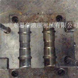 水胀模具_管件成型模具厂家定做_水胀模供应商