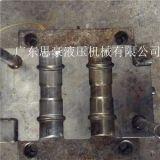 水脹模具_管件成型模具廠家定做_水脹模供應商