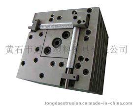 转角/型材模具/门窗模具/挤出模具/PVC模具