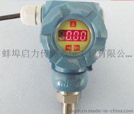 QL-数显一体压力变送器 高精度 智能显示压力实验传感器 扩散硅芯体 防爆压力变送器