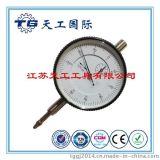 【天工工具】TG 新品 0-10mm精密防震國標百分表