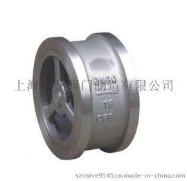 厂家长期供应 H72W不锈钢对夹止回阀 橡胶瓣止回阀
