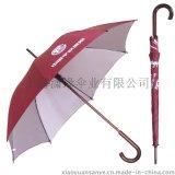 雨傘製造廠、 廣告傘製造廠家