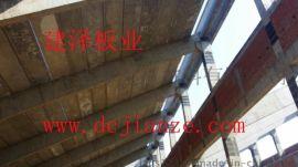 北京钢骨架网架板厂家质量专注20年