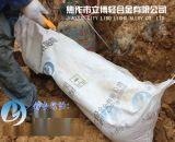 天然气管道镁合金牺牲阳极