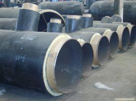供应钢套钢保温钢管/钢套钢蒸汽保温钢管生产厂家