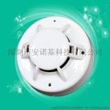 HA402温感报警器 厨房专用温感报警器价格