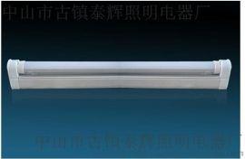 LED單管應急熒光燈