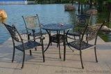 維多利亞鑄鋁桌椅 花園休閒傢俱(ALT-7283)