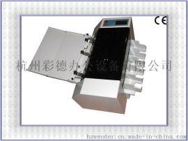 全自动名片切卡机 A3+ WD-ADA3+
