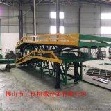 DCQY-8T移动式登车桥 移动叉车装卸平台厂家