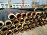 聚氨酯直埋保温管 直埋式预制保温管 聚氨酯发泡保温管DN150