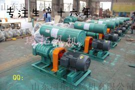 机械MVR蒸汽压缩机 耐高温不锈钢罗茨风机