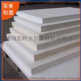 耐高温1260标准硅酸铝纤维隔热板