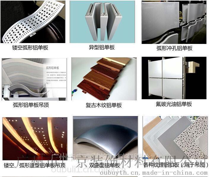 异型铝单板【异形铝单板的产品设计风格独特】