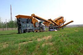 日产1500吨移动破碎站建筑垃圾现场