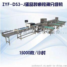 深圳振野15000枚裂纹检测分级机,自动敲蛋机