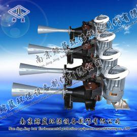 潜水射流曝气机,射流曝气机,喷流曝气机厂家直销