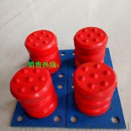 JHQ-C-12聚氨酯缓冲器 夹轨器用聚氨酯缓冲器 起重机碰头防撞块