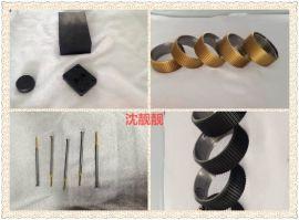 模具氮化钛涂层 刀具氮碳化钛涂层 TiN纳米涂层镀钛免费打样