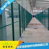 高速护栏网  建筑护栏网  钢板护栏网