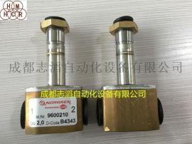 9600210德国海隆黄铜电磁阀