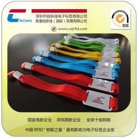 【新品促销】RFID织唛手腕带定制厂家,RFID门禁纺织手腕带