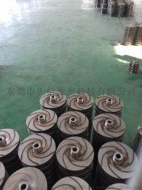 浙江台州水泵叶轮自动化激光焊机多少钱一台