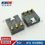 电池座连接器 BC-75-3PD800内焊带柱有缺口3P间距2.5PH高8.0H