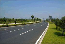 专业编制市政道路可行性研究报告