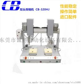 PCB线路板焊锡机  三轴全自动焊锡机机器人