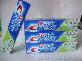 供应最优质的佳洁士牙膏厂家直销