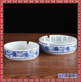 中式青花瓷烟灰缸景德镇复古烟碟 酒店宾馆个性小号陶瓷烟盅