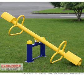 室外健身器材双人跷跷板广场小区社区公园室外路径