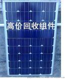 光伏产品回收 免费上门 太阳能组件回收 现款结算