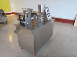 智能饺子机自动成型饺子机仿手工饺子机