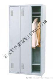 多規格彩色更衣櫃彩色存包櫃寄存櫃13783127718