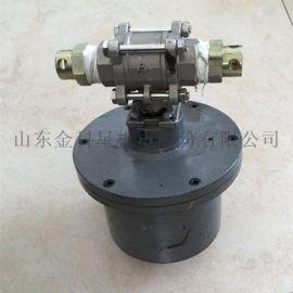 矿用DFB20/7矿用隔爆型6分 四分电动球阀
