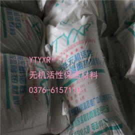 YT無機活性保溫材料使用範圍