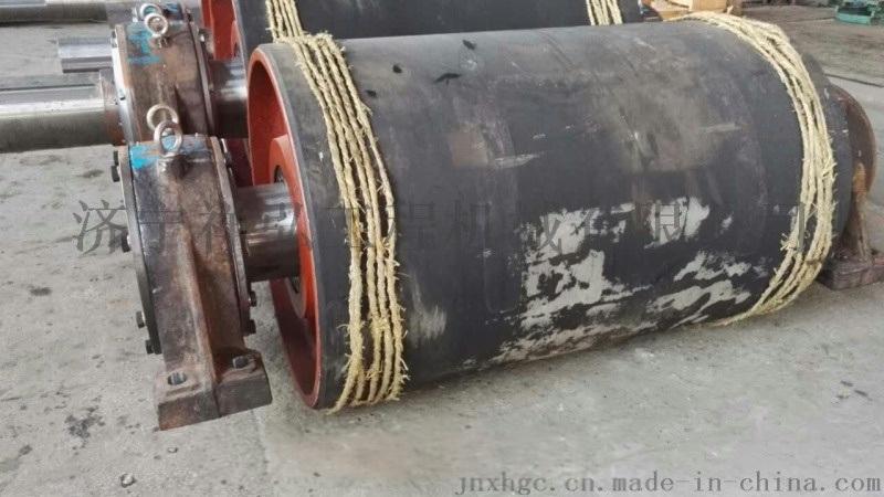 一米皮带机630*1150的包胶改向滚筒总成