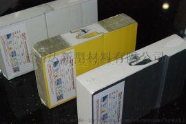 湖北聚氨酯夹芯板+宝润达17737686767厂家直销