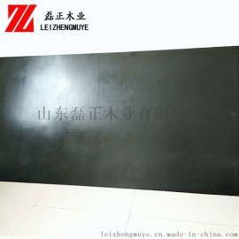 杨木建筑清水模板工地  模板胶合力强山东磊正