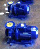 ISW型单级卧式离心泵32-160 卧式管道泵