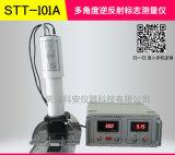多角度逆反射标志测量仪 反光标志逆反射系数测试仪