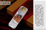 悦达2018狗年生肖银条礼品定制 金属纪念章销售