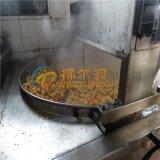 好滋味 飽滿豆泡專用油炸鍋 K自動除渣豆泡油炸機