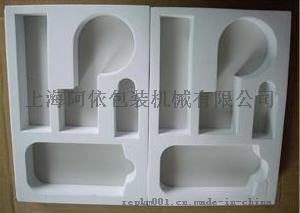 EVA镂铣包装内衬 EVA包装内衬