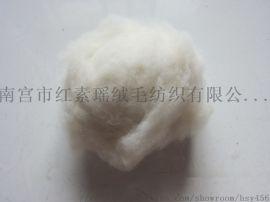 厂家直销绵羊绒 羊绒原料 可免费拿样包邮