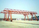 兴城市厂家定制2吨电动葫芦门式起重机(桁架式)